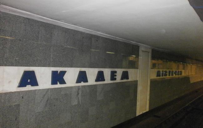 """Станция метро """"Академгородок"""" открыта после проверки на взрывчатку"""