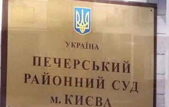 Головою Печерського суду став Руслан Козлов