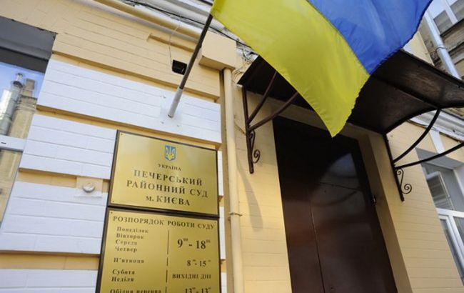 Суд отменил арест нефтепродуктов Курченко