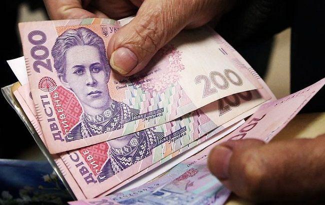 Фото: у Мінфіні турбуються оптимізацією пенсійних та соціальних виплат