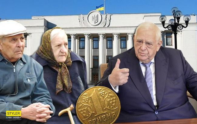 И жизнь хороша, и жить хорошо: размеры пенсий украинских нардепов (инфографика)