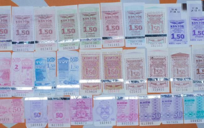 Фото: Билеты разных лет