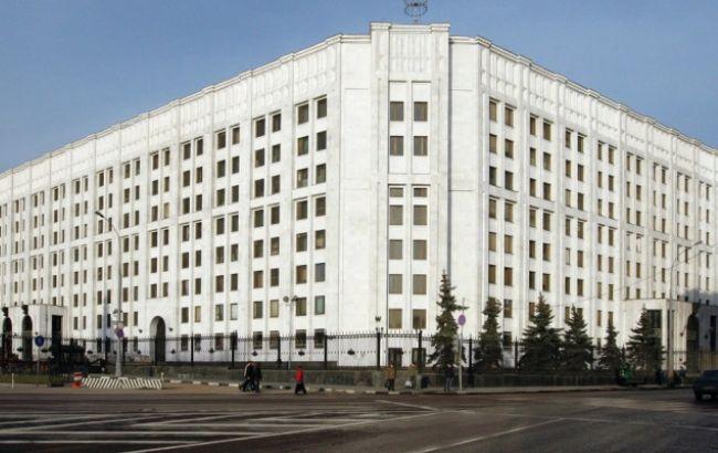 Фото: в Москве загорелось здание Минобороны России