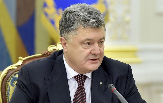 Порошенко назвав умови для відновлення купівлі газу в РФ