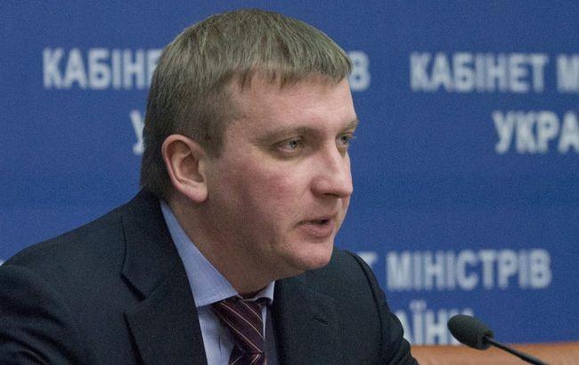 Фото: міністр юстиції України Павло Петренко