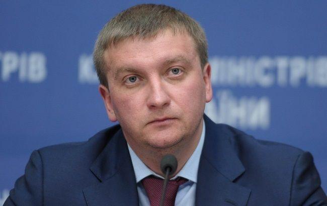 Минюст готовит пакет законопроектов о предотвращении рейдерства, - Петренко