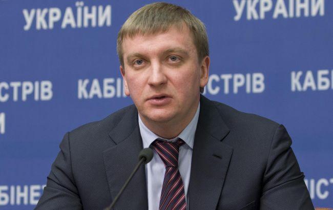 Фото: міністр юстиції Павло Петренко