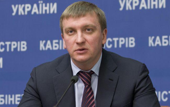Мін'юст запустив систему онлайн-реєстрації бізнесу, - Петренко