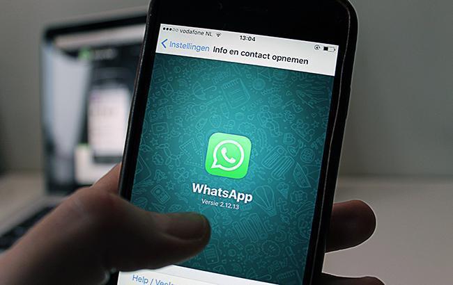 В месенджері WhatsApp з'явилася нова важлива функція