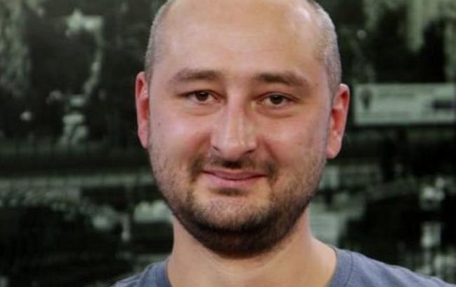 Журналіст Аркадій Бабченко помер від вогнепального поранення