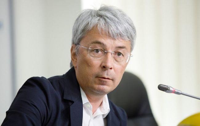 Украинский центр противодействия дезинформации заработает в марте
