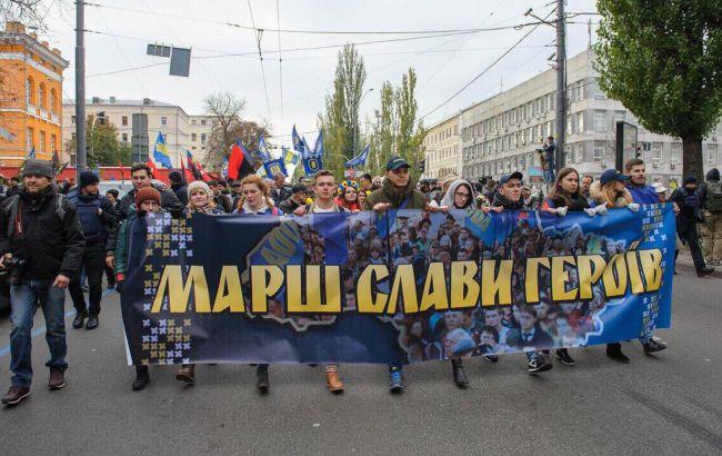 Фото: Марш слави героїв у Києві
