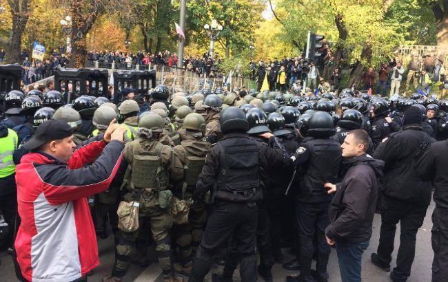 Фото: столкновения под Радой (РБК-Украина)