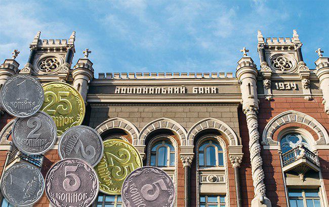 Нацбанк начинает выводить из обращения мелкие монеты
