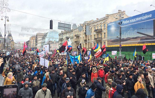 Фото: марш в центре Киева (РБК-Украина)