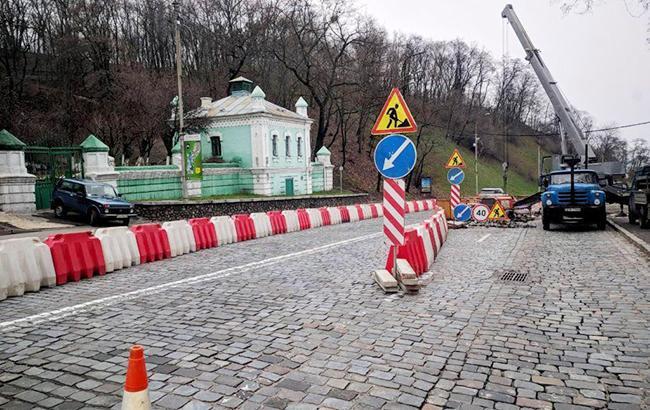 Фото: работы наВладимирскомспуске в Киеве (kyivcity.gov.ua)