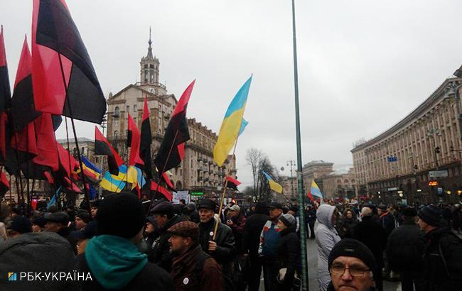Фото: марш за импичмент (РБК-Украина)