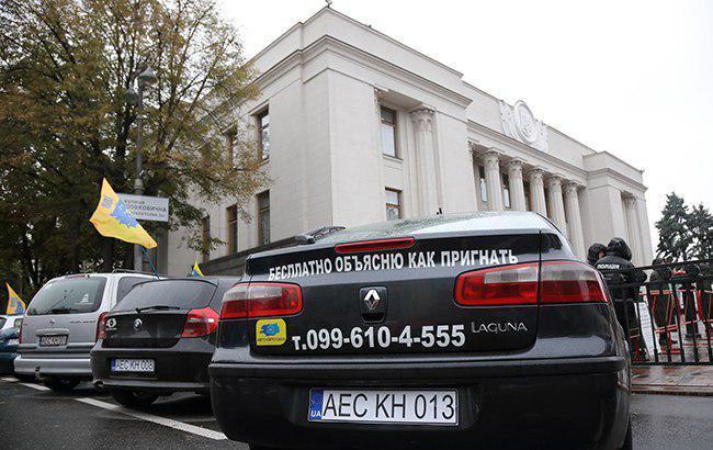 586beb63309d Тоже люди  украинские чиновники задекларировали 295 авто на еврономерах   РБК  Украина