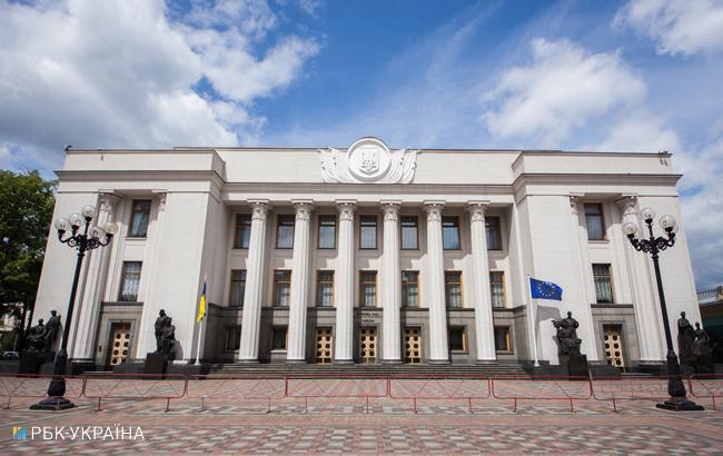 Верховна Рада схвалила заборону носіння зброї в будівлі парламенту