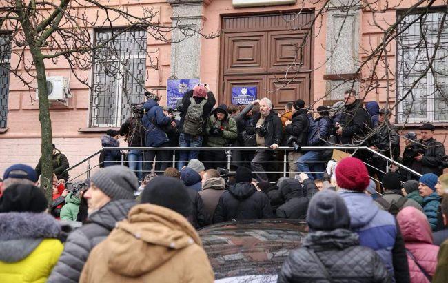 Фото: протест під ГУНП в Києві (РБК-Україна)