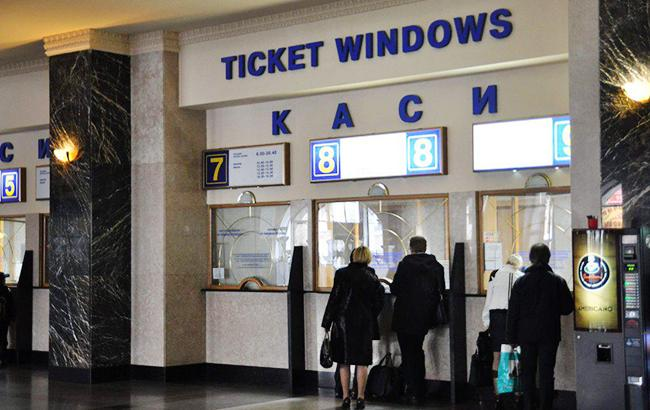 """""""Укрзализныця"""" объяснила причины сбоев во время заказа билетов онлайн"""