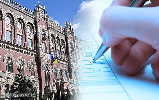 ВНацбанке подсчитали долг Украины