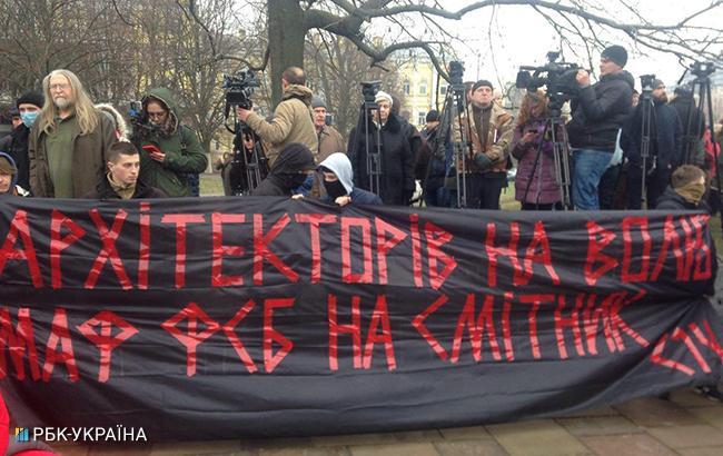 Фото: акция в Киеве (РБК-Украина)