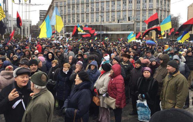 Фото: демонстрация в Киеве (РБК-Украина)
