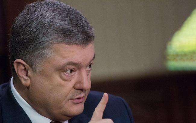 Фото: президент України Петро Порошенко (president.gov.ua)