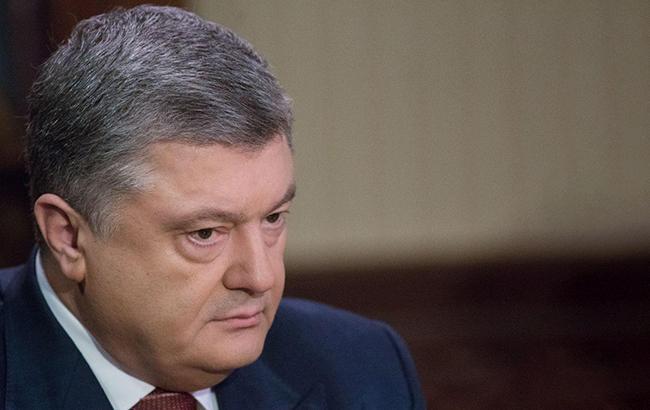 Порошенко: моїм пріоритетом був і залишається Донбас