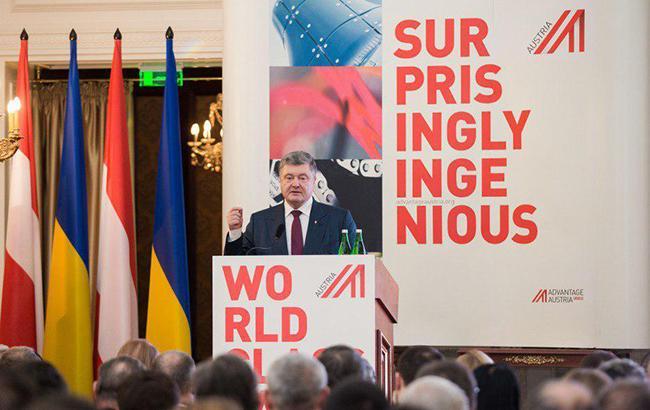 Благодаря инвесторам из Австрии в Украине создано более 30 тысяч рабочих мест
