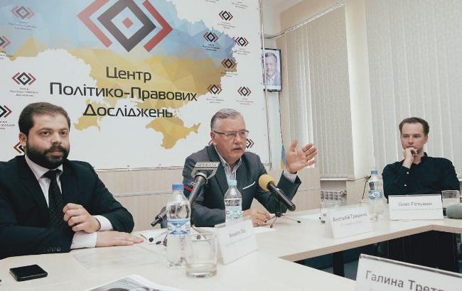 Что Гриценко рассказал о функциях государства