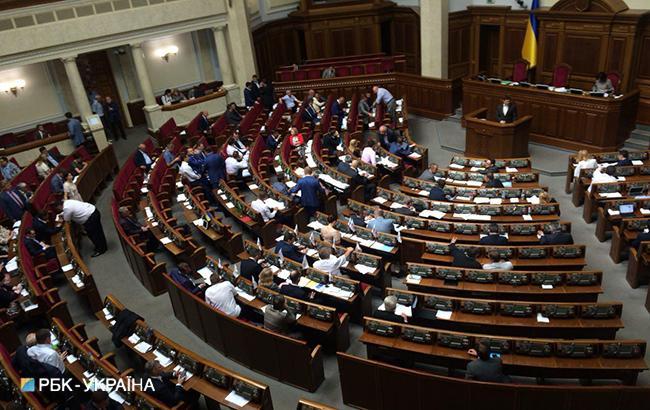 Фото: ВРУ (РБК-Україна)