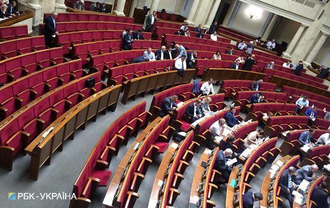 Фото: ВРУ (РБК-Украина)