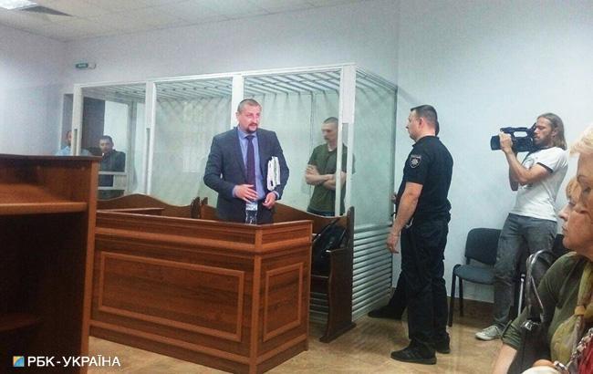 Фото: судебное заседание (РБК-Украина)