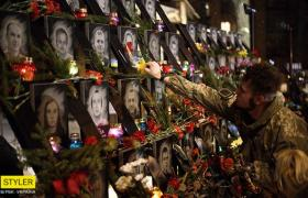 Фото: Революция Достоинства (РБК-Украина, Виталий Носач)