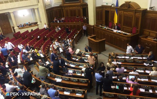 Рада розгляне бюджет-2019 у другому читанні 22 листопада