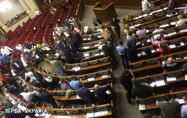 Рада утвердила порядок работы над законом о снятии неприкосновенности с нардепов