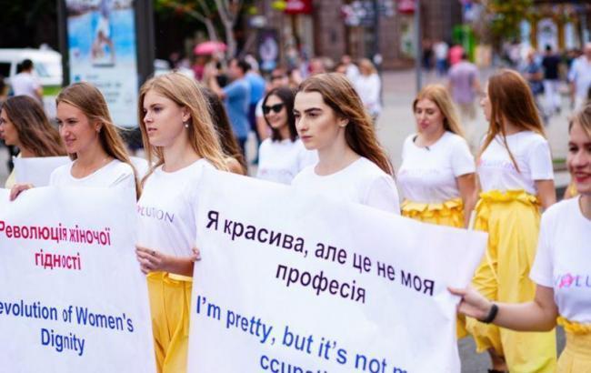 Одесситки требуют официальных извинений от председателя Одесского областного совета Анатолия Урбанского