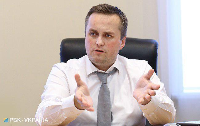 Луценко подписал выговор Холодницкому