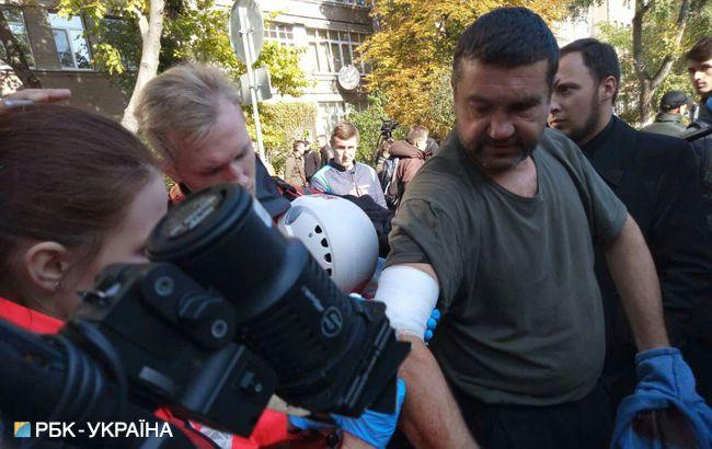 Фото: акція під МВС (РБК-Україна)