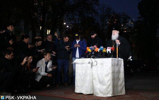 Фото: патріарх Філарет (Віталій Носач, РБК-Україна)