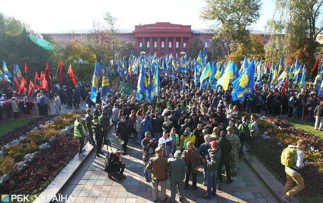 У Києві розпочався марш націоналістів (стрім)