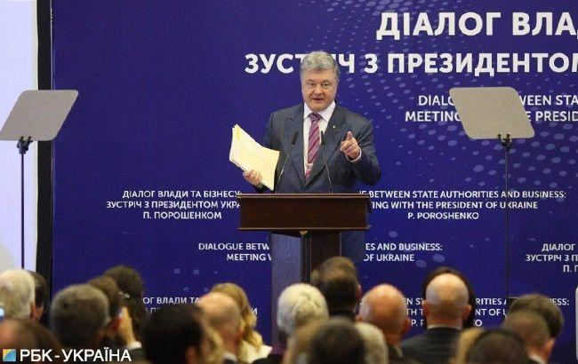 Порошенко пообіцяв ввести в Україні податок на виведений капітал