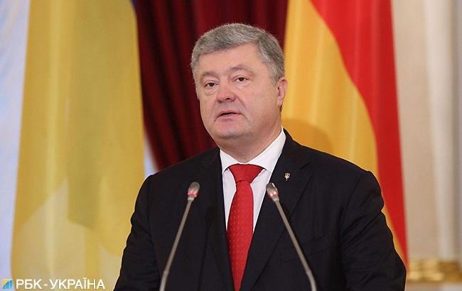 Порошенко прокоментував санкційний список Кремля