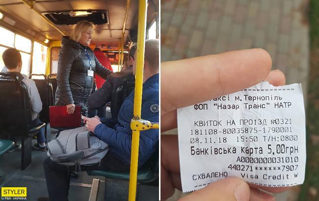 Відштовхнув руку і закрив валідатор: у Тернополі водій заборонив пасажиру розплачуватися карткою