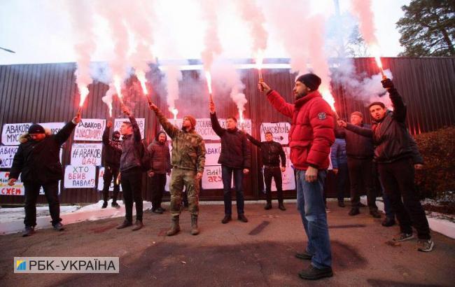 Активисты устроили митинг под домом Авакова и требуют его отставки