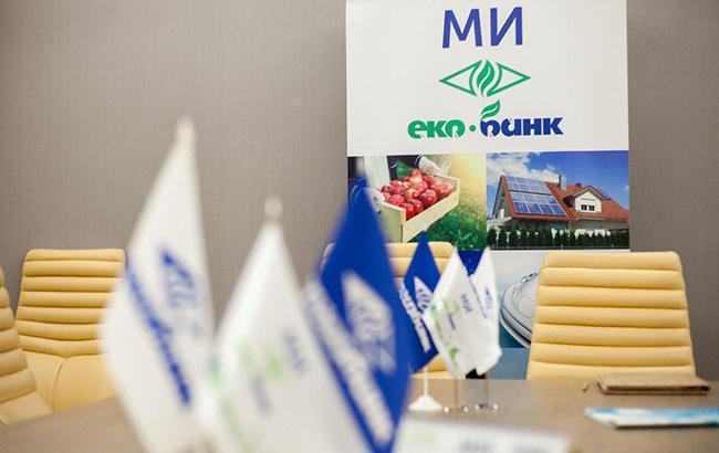 "Украинцы доверили ""Укргазбанку"" почти 20 млрд гривен"