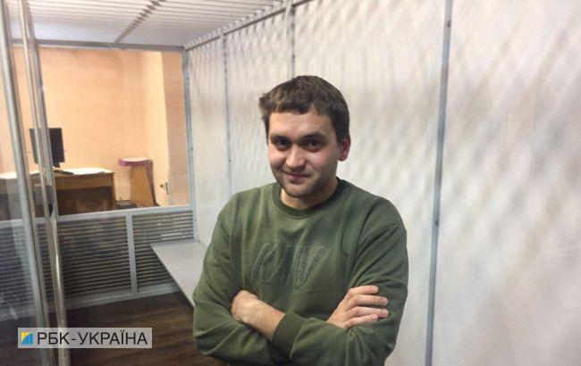За Барабошка внесли 3 млн гривень застави