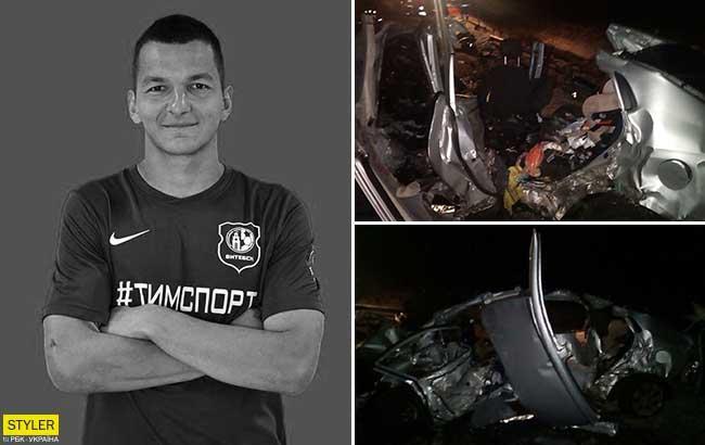 Известный футболист погиб с семьей в жутком ДТП
